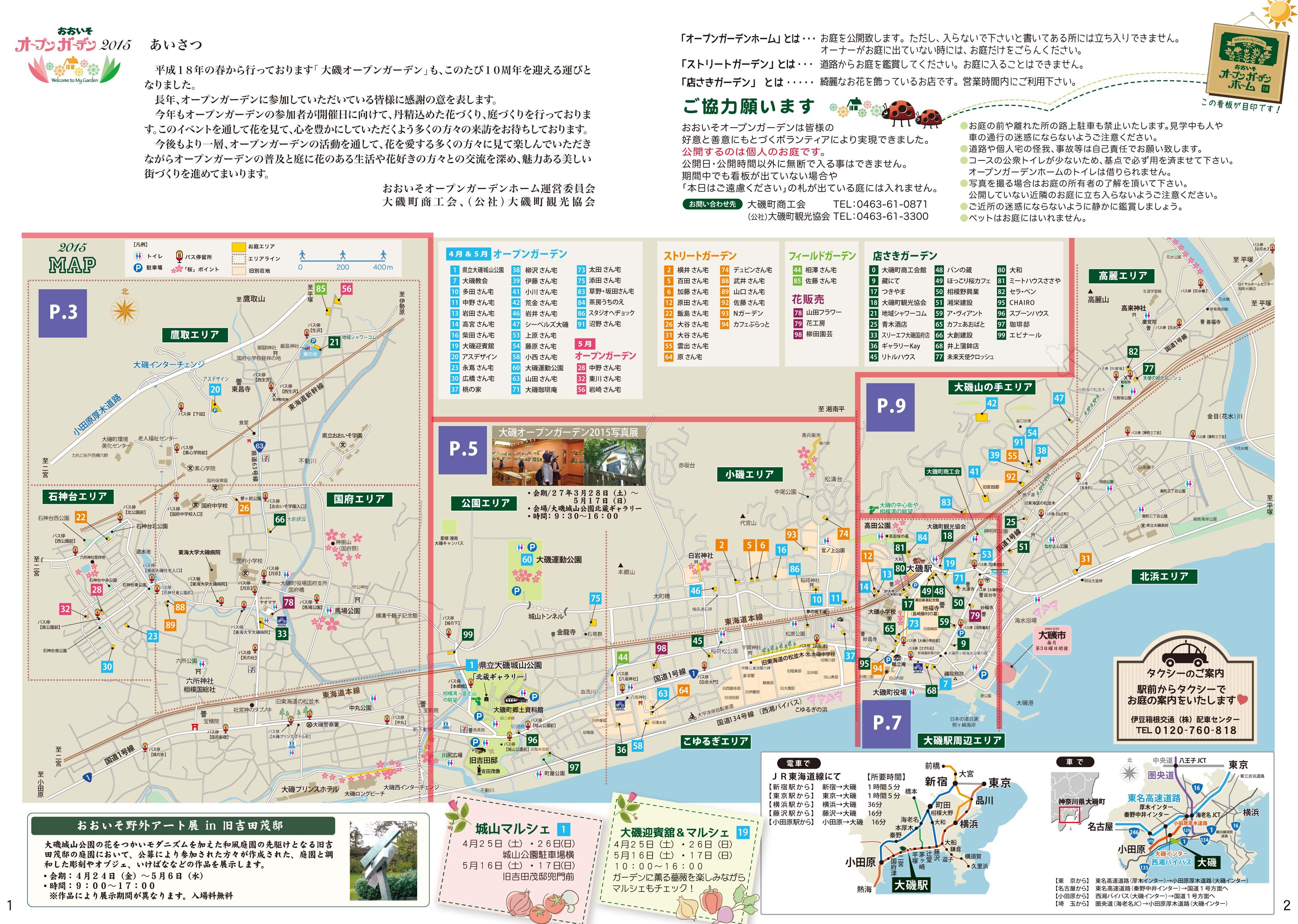 map'¤_og_2015